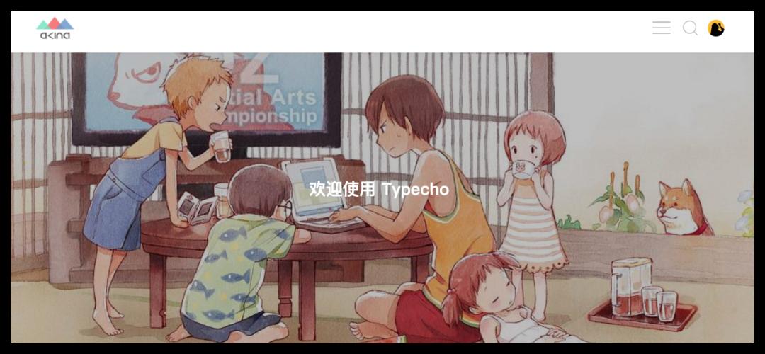 【从0开始搭建个人博客】自建服务器,搭建一个typecho博客